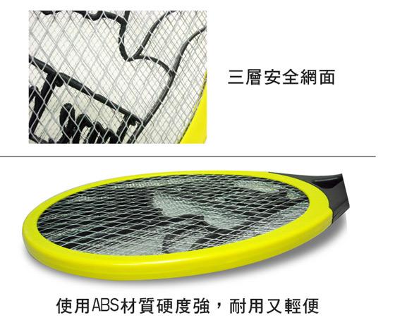 充電式/電蚊拍/台熱牌/飛立捕/三合一電蚊拍/充電式電蚊拍