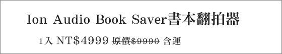 S010-053536-menu.jpg