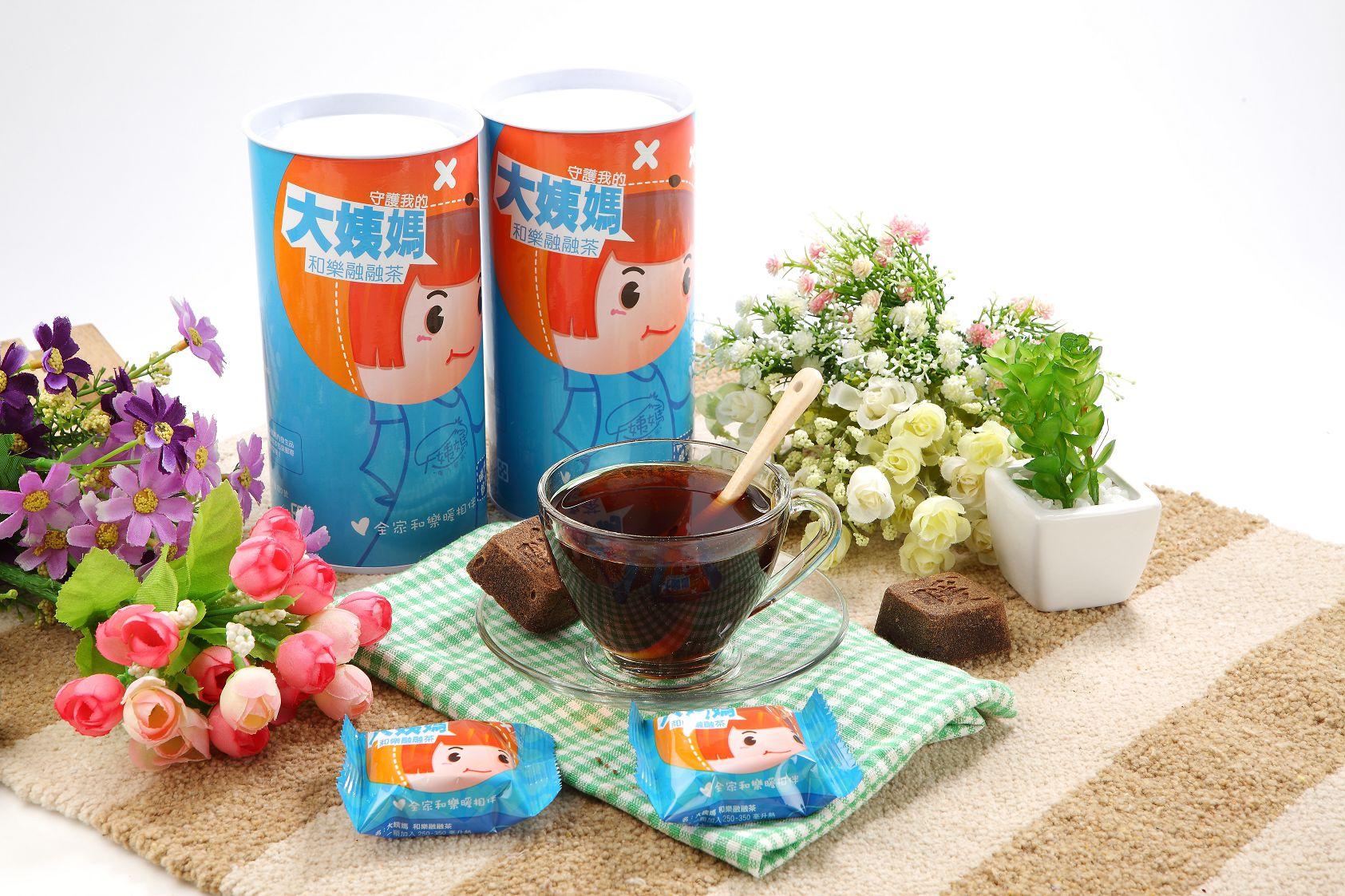 大姨媽/黑糖飲/薑母茶/四物茶/菊花茶/桂花茶/紅棗茶