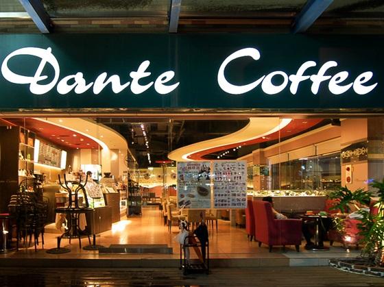 Dante Coffee 丹堤咖啡/丹堤咖啡/丹堤/咖啡/怡客/Dante Coffee/cafe