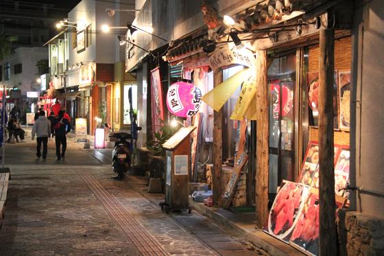 海都假期旅行社-玩乐石垣岛五天四夜四人成行单人专案