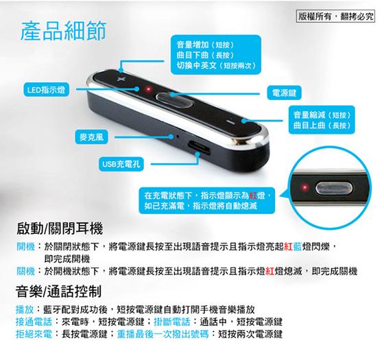 LY-MIC-BTM33-10.jpg?1497517171
