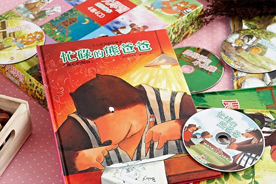 很久很久以前...... 你有多久沒說故事給孩子聽了? 時代進步了,床邊故事也該跟著進化! 兼具娛樂和學習功能的MIT親子立體遊戲書&多元學習繪本 是給孩子成長階段最好的禮物!    多元學習繪本 (4書+4CD) 不論是遊戲時或是睡前的親子時光,都是每天最令孩子期待的了!每本繪本均有CD朗讀版本,你也可以跟著孩子一起聽、一起讀,並蘊含著實用且簡單的道理,讓孩子邊聽故事邊成長學習。  一個微笑 「微笑」是破冰的最佳利器。小松鼠一次又一次主動跟大熊微笑、打招呼,無論大熊有無回應,他都耐心堅持下去