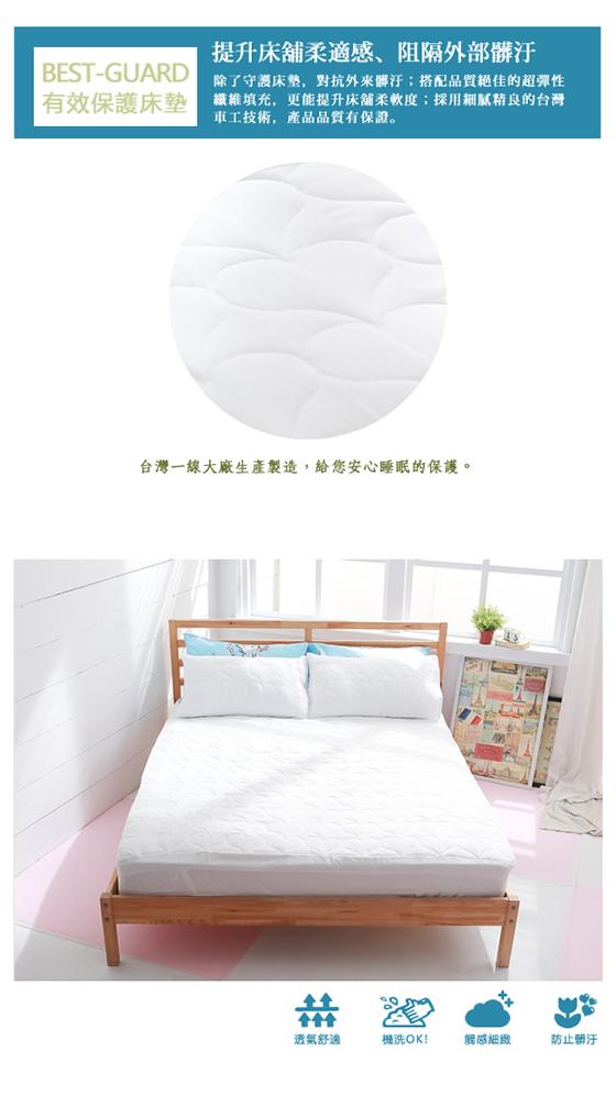 床包式EDM3.jpg
