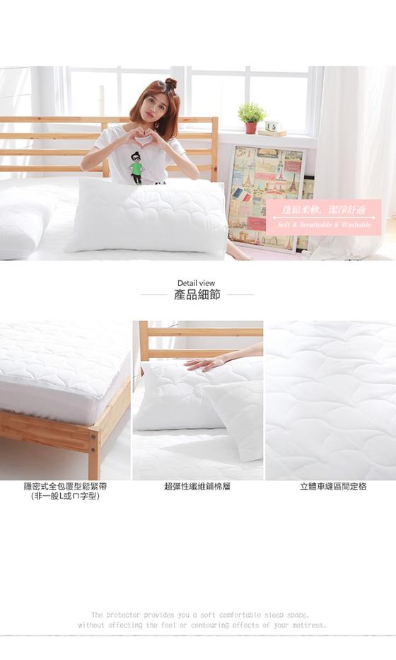 床包式EDM4.jpg
