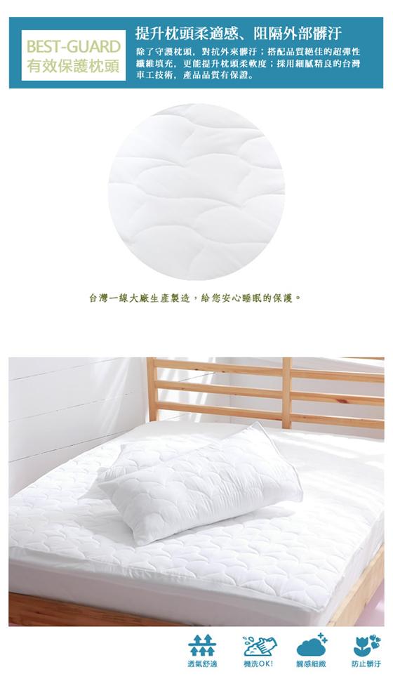 枕套EDM3.jpg