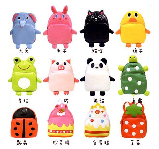 儿童可爱动物造型后背包-超卡哇伊的轻巧动物造型