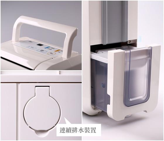 日立/除濕機/FUZZY/奈米光觸媒/奈米/光觸媒/負離子/空氣清淨機