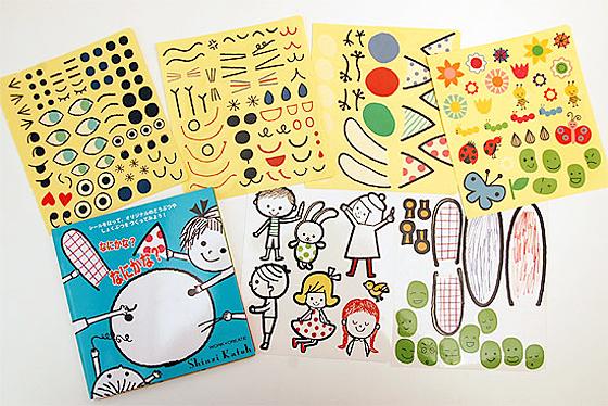 可帮助训练小朋友空间概念和手部协调能力,最后可将立体折纸画上彩绘