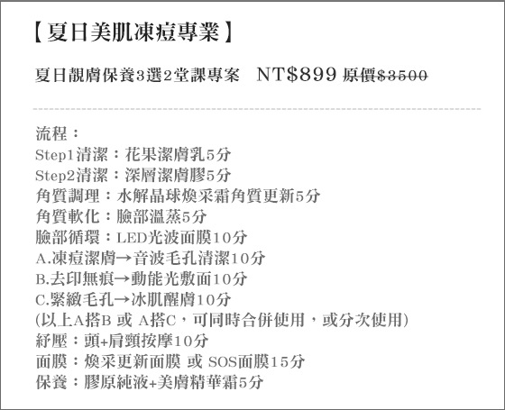 55421_menu_bottom.jpg?1495076854