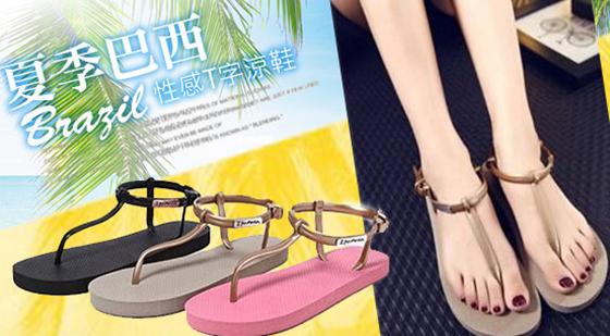 夏季/巴西/性感/T字/涼鞋/拖鞋/海灘鞋
