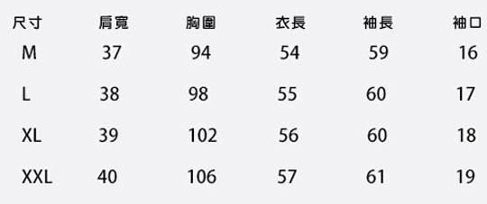尺寸 (1).jpg