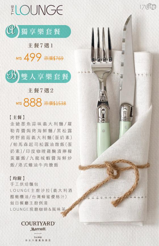 48975_menu(2).jpg?1499680200