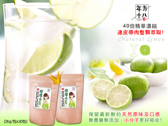 紅豆水/薏仁水/綠豆水