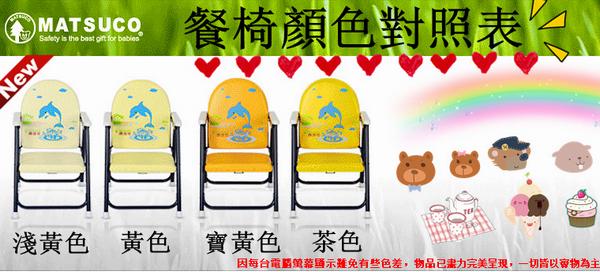 嬰兒遊戲床/餐椅/手推車