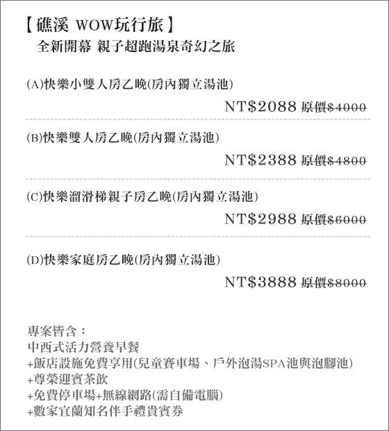 55560_menu_bottom(1).jpg?1502950922
