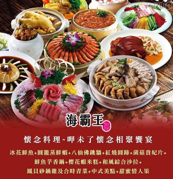 店假日,美食v假日,品牌可用,海山,南京医院,海南徐庆海亚东高中图片