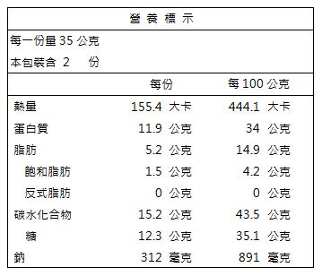 %e6%b5%b7%e8%8b%94.png?1500608815