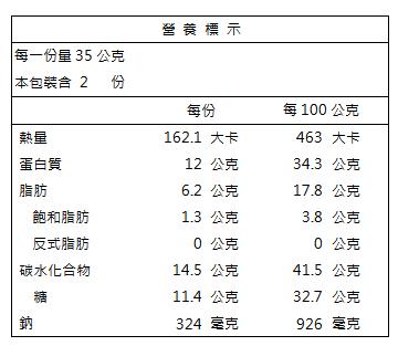 %e9%bb%91%e8%83%a1%e6%a4%92.png?1500608815