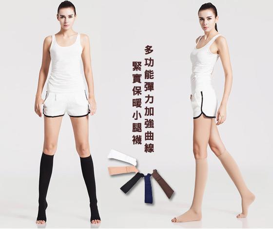 模特标准腿长