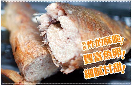 生鮮/築地一番鮮/帶卵小香魚/宜蘭/調理/烤肉/食材/新鮮/午餐/晚餐/便當