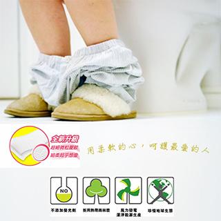 春風/超細柔/抽取式/衛生紙/110抽/廚房紙巾/紙巾/御守面紙/面紙