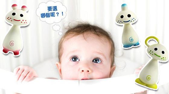 为亲爱的宝贝打造一个安全的环境,选择一份无毒又可爱的玩具,是您