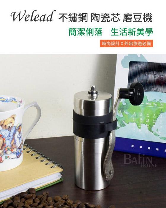 不鏽鋼陶瓷芯磨豆機1.jpg