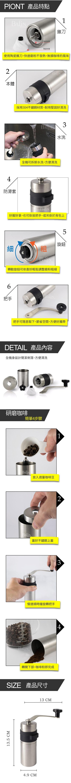 不鏽鋼陶瓷芯磨豆機3.jpg