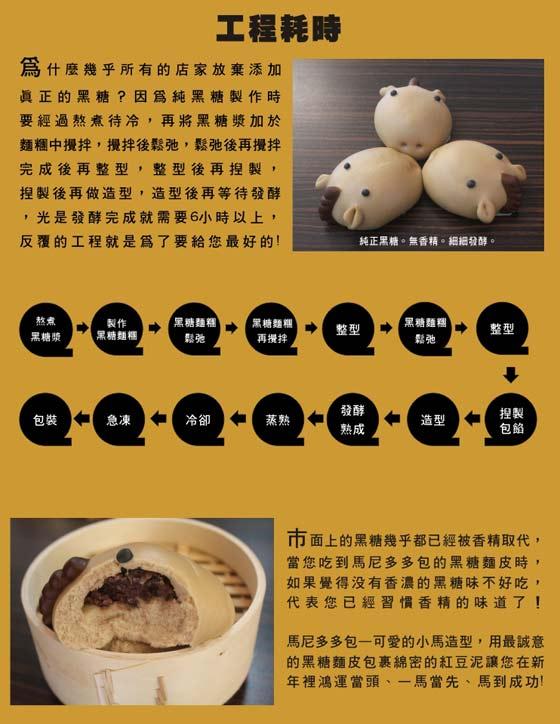 蔡家手作q包子馒头-粽情粽意礼盒(6颗),人气零食,冷冻