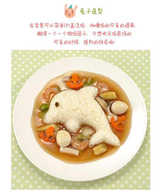 熊猫儿童可爱便当