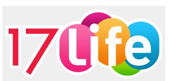 「17LIFE」的圖片搜尋結果