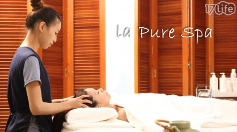 La Pure Spa/六福皇宮店/按摩/臉部保養