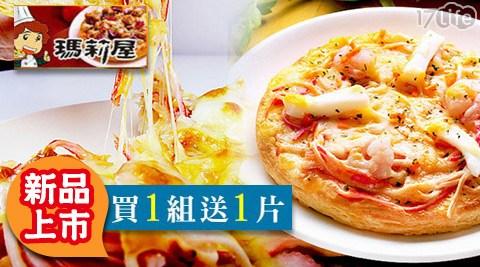 方王媽媽-健康養生饅頭系列