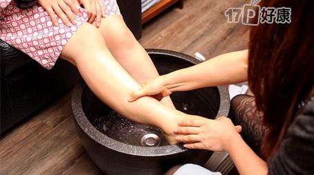 足部去角质 泰式古法推拿 肩颈背部筋络按摩 养生茶点,近捷运行天宫站