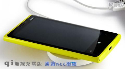 (a)三星手机无线充电感应贴片1入/2入/(b)qi无线充电板任选1入/2入/(c