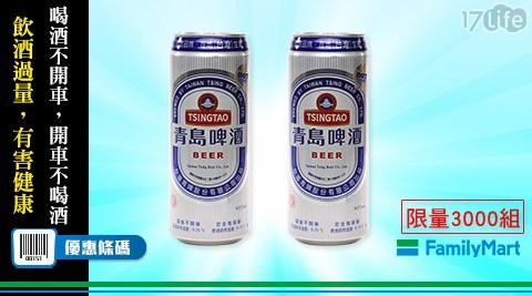 青島啤酒485ml/青島/啤酒