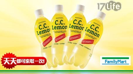 ...家便利商店】享此优惠:SUNTORY三得利C.C.Lemon4瓶(500m