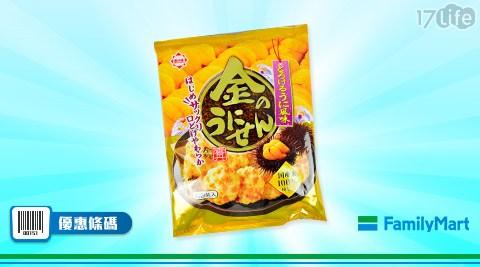 全家/本田商事金黃海膽口味仙貝