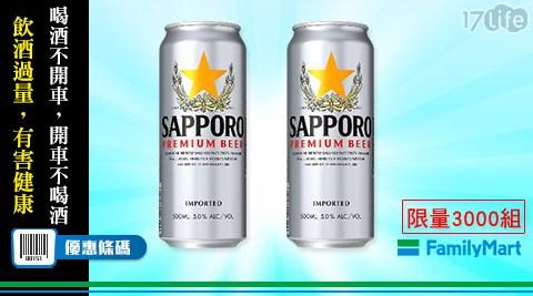 PREMIUM /BEER/全家/啤酒