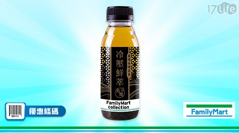 全家/FamilyMart Collection烏龍茶