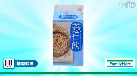 光泉薏仁飲1瓶19元