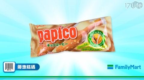 全家/格力高papico咖啡風味冰棒