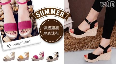 韓版修身顯瘦厚底涼鞋