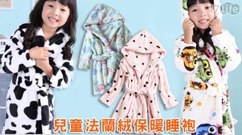 兒童法蘭絨保暖睡袍