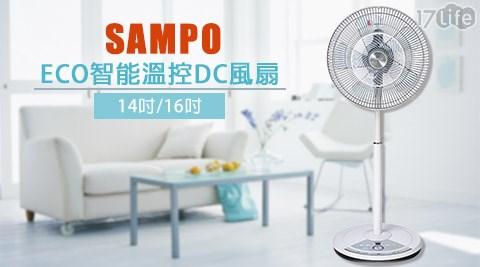 SAMPO聲寶/ECO/智能溫控/DC節能/風扇
