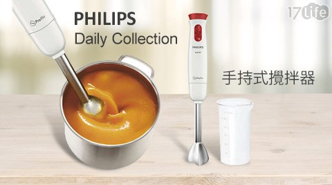 PHILIPS飛利浦-Dai穌 朋 老 友ly Collection手持式攪拌器HR1621(福利品)