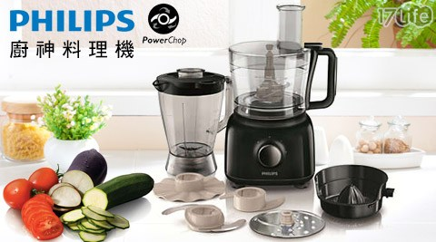 PHILIPS飛利浦/廚神料理機/ HR7629