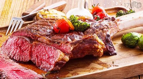 生鮮/父親節/情人節/排餐/西餐/餐廳/牛排/澳洲/澳洲穀飼戰斧/超磅/進口/美福