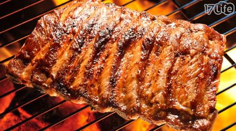 中秋/烤肉/豬肋排/肉/BBQ/法樂琪/黃金豬肋排/美式豬肋排/燒烤/西餐/晚餐/啤酒